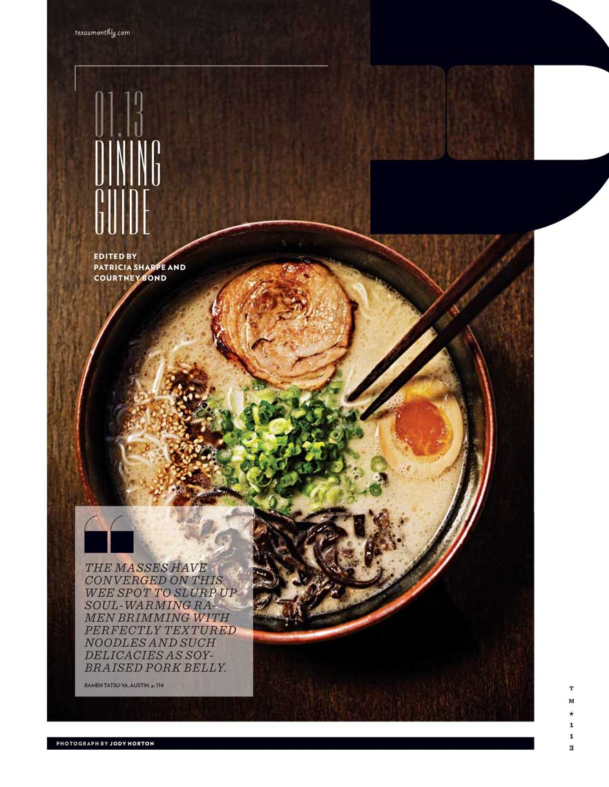 TexasMonthly-DiningGuide-1